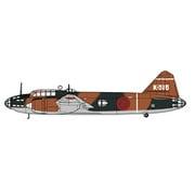 02326 三菱 G4M1 一式陸上攻撃機 11型 マレー沖海戦 [1/72スケール プラモデル]