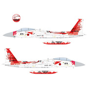 AC-31 航空自衛隊 F-15J イーグル 第305飛行隊 創隊40周年記念塗装機 梅組・デジタル迷彩 [1/72スケール プラモデル]