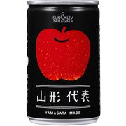 山形代表りんご 160g×20本 [果実果汁飲料]