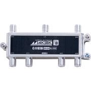 日本アンテナ 6分配器 4K8K対応 屋内用