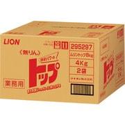 ライオン 無リントップ 8kg(4kgX2袋入り)