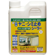 水性ヤニ・シミ止めシーラー 0.7L 白