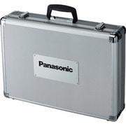 Panasonic アルミケース