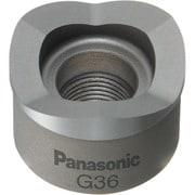Panasonic 薄鋼電線管用パンチカッター 51