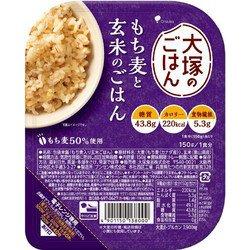 大塚のごはん もち麦と玄米のごはん 150g [ごはんパック]