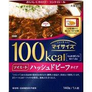 100kcal マイサイズ ソイミート ハッシュドビーフタイプ 150g [レトルト食品]