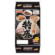 ガッツリ飯!特盛 (300g×3食)900g [ごはんパック]