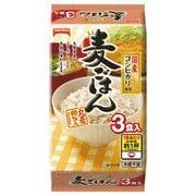 麦ごはん (160g×3食)480g