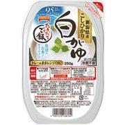 たきたてご飯 新潟県産こしひかり白がゆ 1食 250g