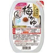 たきたてご飯 新潟県産こしひかり梅がゆ 1食 255g