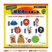 日本の縁起物バスボール 1個 [コレクショントイ]