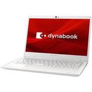P1G8MPBW [B5モバイルノートパソコン dynabook G8/13.3型/Core i7 10710U/SSD 512GB/メモリ 8GB/Windows 10 Home 64bit/Microsoft Office Home & Business 2019/パールホワイト]