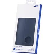 PC-AC-AD018C [PC-TE507KAS用カバー&保護フィルム ネイビーブルー]