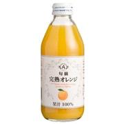 完熟オレンジストレートジュース 250ml×24本