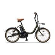 PA20CC [電動アシスト自転車 PAS CITY-C 20型 内装3段変速 12.3Ah マットオリーブ]