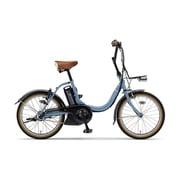 PA20CC [電動アシスト自転車 PAS CITY-C 20型 内装3段変速 12.3Ah パウダーブルー]