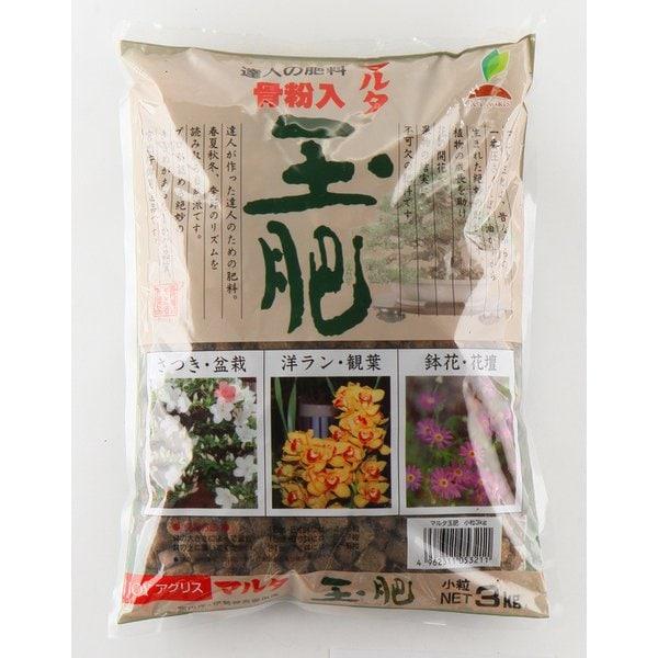 玉肥 小粒 3kg