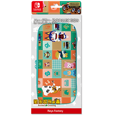 HARD CASE COLLECTION for Nintendo Switch どうぶつの森