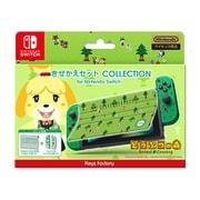 きせかえセット COLLECTION for Nintendo Switch どうぶつの森Type-B