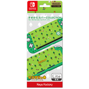 きせかえカバー COLLECTION for Nintendo Switch Lite どうぶつの森Type-B