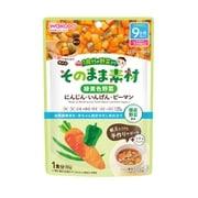1食分の野菜入り そのまま素材 緑黄色野菜 80g