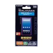 AVS-A19FLPG [Walkman A(NW-A100シリーズ)対応 保護フィルム 高光沢/衝撃吸収]