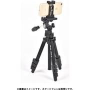 450G-X [三脚 スマホホルダー付き]
