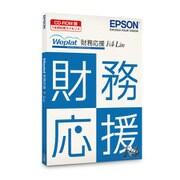 Weplat財務応援R4 Lite Ver.20.1 青色申告新様式対応 CD版