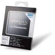 DCG-PA04 [GRAMAS Extra Glass Panasonic LUMIX S1H用]