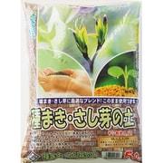 種まきさし芽の土 5L