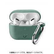 BOUNCEAIRPODSPROG [BOUNCE CASE AirPodsPro用ケース カラビナ付 グリーン]