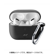 BOUNCEAIRPODSPROK [BOUNCE CASE AirPodsPro用ケース カラビナ付 ブラック]
