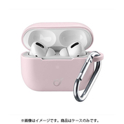 BOUNCEAIRPODSPROP [BOUNCE CASE AirPodsPro用ケース カラビナ付 ピンク]