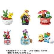 ポケットモンスター Pocket Botanical 1個 [コレクション食玩]
