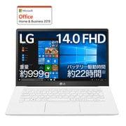 14Z90N-VR53J1 [ノートパソコン LG gram 14.0型 Core i5-1035G7 メモリ 8GB NVMe SSD 512GB Windows 10 Home64ビット Office Home & Business 2019 ホワイト]