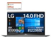14Z90N-VR54J1 [ノートパソコン LG gram 14.0型 Core i5-1035G7 メモリ 8GB NVMe SSD 512GB Windows 10 Home64ビット Office Home & Business 2019 ダークシルバー]