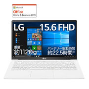 15Z90N-VR51J1 [ノートパソコン LG gram 15.6型 Core i5-1035G7 メモリ 8GB NVMe SSD 256GB Windows 10 Home64ビット Office Home & Business 2019 日本語配列 ホワイト]