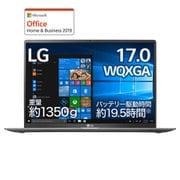 17Z90N-VA76J1 [ノートパソコン LG gram 17.0型 Core i7-1065G7 メモリ 16GB NVMe SSD 1024GB Windows 10 Home64ビット Office Home & Business 2019 日本語配列 ダークシルバー]