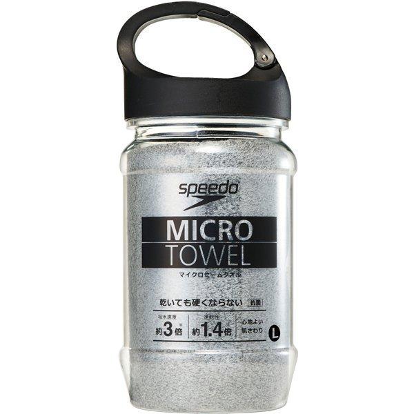 マイクロセームタオル(L) SE62002 (GY)グレイ [スポーツウェアアクセサリ スポーツタオル]