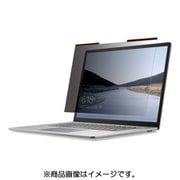 EF-MSL3LPFNS2 [Surface Laptop 3用 のぞき見防止フィルタ ナノサクション 15インチ タッチパネル対応]