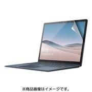 EF-MSL3FLFPAGN [Surface Laptop 3用 液晶保護フィルム 衝撃吸収 防指紋 光沢 13.5インチ]