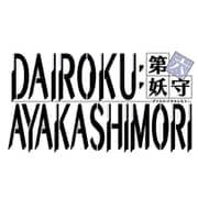 DAIROKU:AYAKASHIMORI [Nintendo Switchソフト]