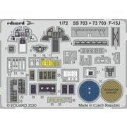 EDU73703 F-15J エッチングパーツ グレートウォール用 [1/72スケール エッチングパーツ]
