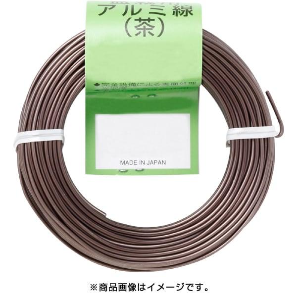 ハナカツ 盆栽用アルミ線 カラー 径60巻 150g 1.5mm