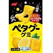 ペタグーレモン 50g