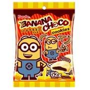 バナナチョコクッキー(ミニオン) 52g