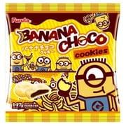 バナナチョコクッキー(ミニオン) 147g
