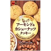 アーモンド&カシューナッツクッキー  12枚(2枚×6袋)