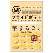 KOIKEYA PRIDE POTATO 芋まるごと 食塩不使用 60g