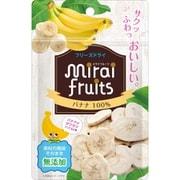 ミライフルーツ バナナ 12g